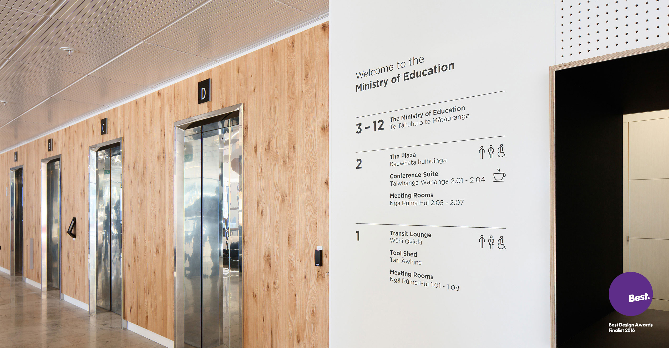 Ministry of Education Wayfinding