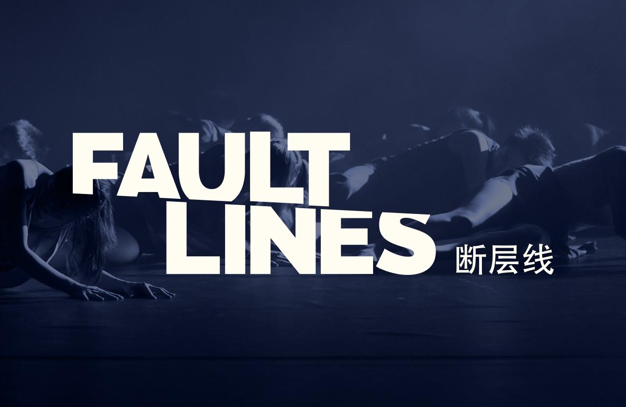 faultlines_website_05.jpg