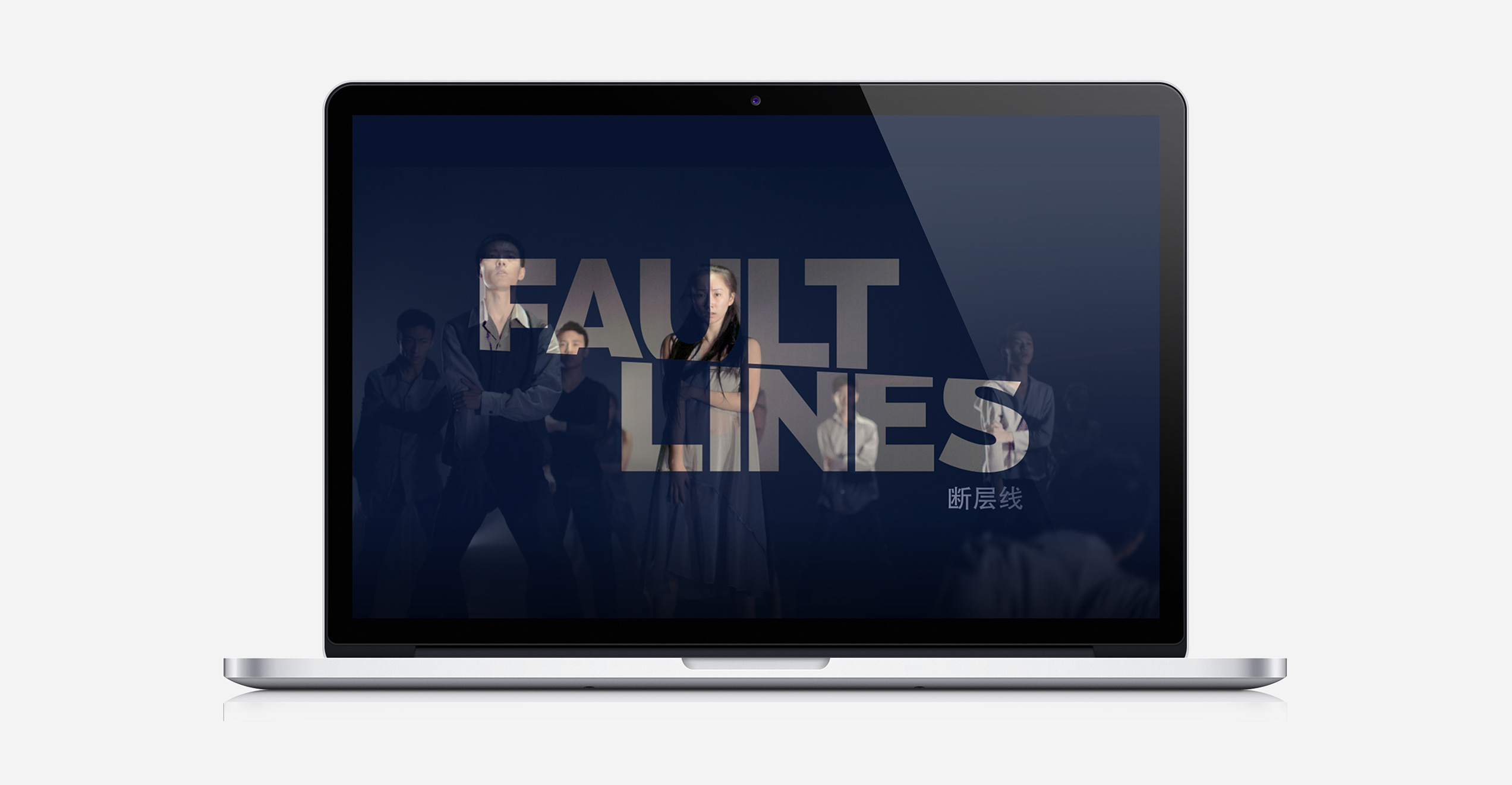 faultlines_website_hero2.jpg